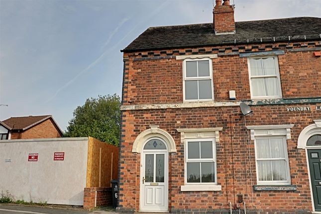 Front of Foundry Lane, Pelsall, Walsall WS3