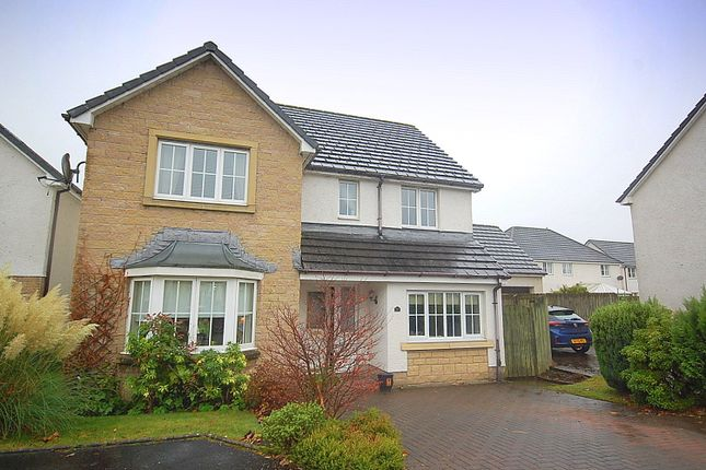 4 bed detached house for sale in Clairinsh, Balloch, Alexandria G83