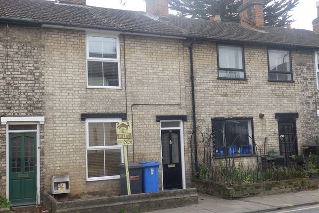 Thumbnail Terraced house to rent in Woodbridge Road, Ipswich