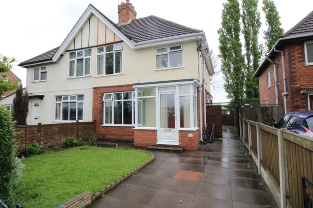 Thumbnail Semi-detached house to rent in Goscote Lane, Bloxwich, Walsall