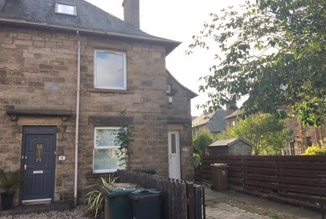 Thumbnail Cottage to rent in Chesser Avenue, Edinburgh