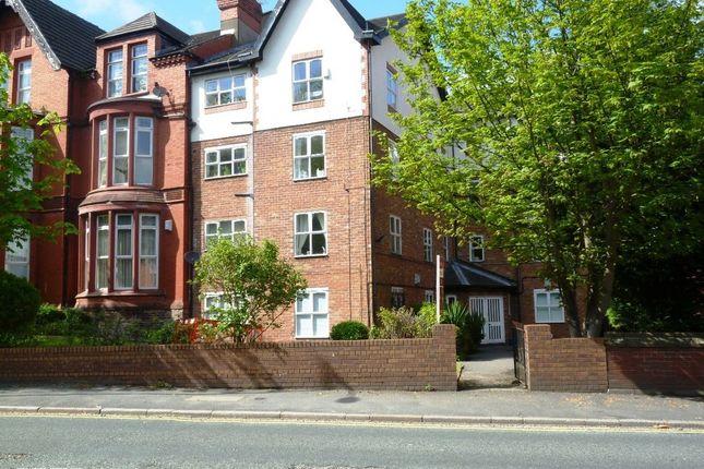 Thumbnail Flat to rent in Lancaster Court, Ullet Road, Sefton Park