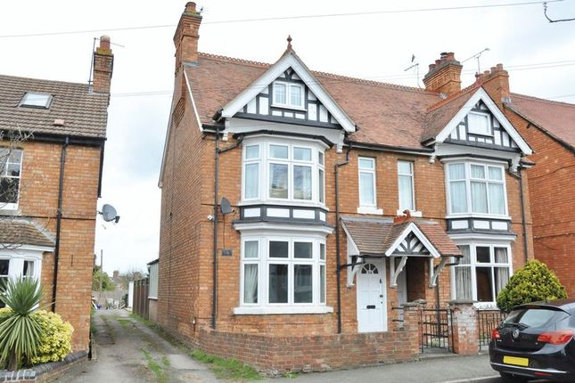 Thumbnail Semi-detached house for sale in Lime Street, Evesham
