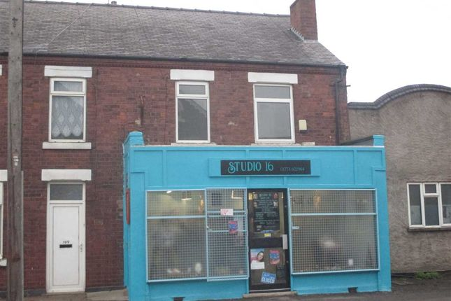 Thumbnail Flat to rent in Nottingham Road, Somercotes, Alfreton