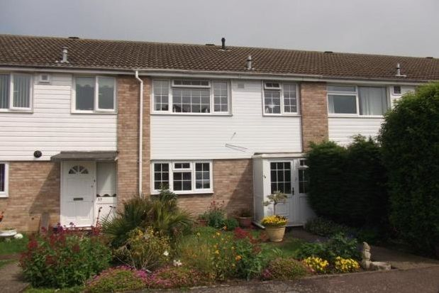 Thumbnail Terraced house to rent in Ballinghall Close, Bedford