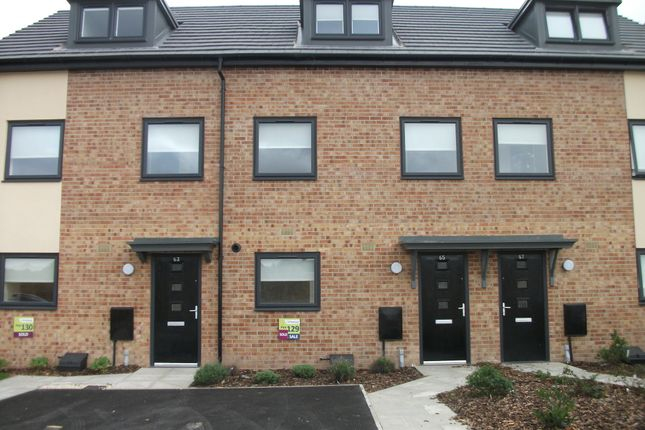 Thumbnail Town house to rent in Oak Road, Thurnscoe, Rotherham, South Yorkshire