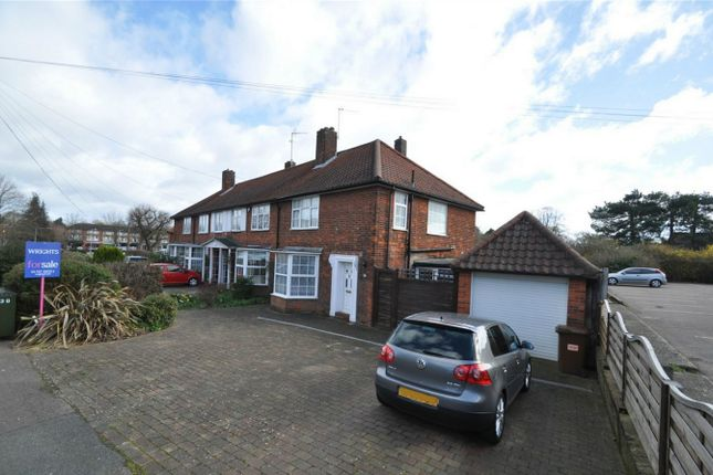 Thumbnail End terrace house for sale in Cole Green Lane, Welwyn Garden City, Hertfordshire