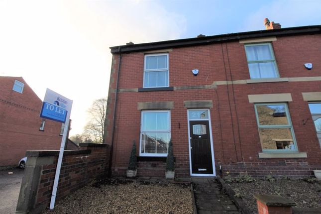 Thumbnail Terraced house to rent in Booth Street, Tottington, Bury