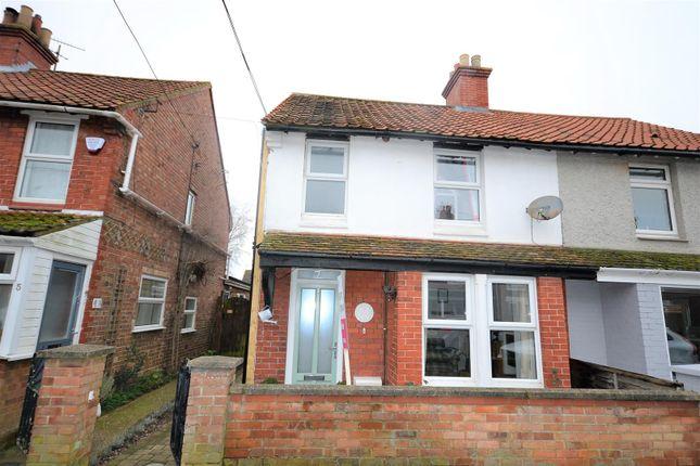 Front of Church Crofts, Manor Road, Dersingham, King's Lynn PE31