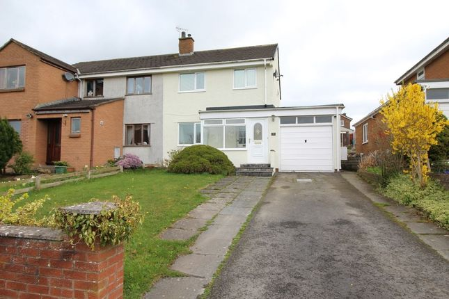 Thumbnail Semi-detached house to rent in Primrose Bank, Wigton
