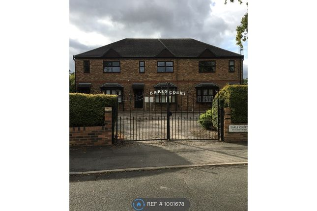 Front View of Croft Road, Eaglescliffe TS16