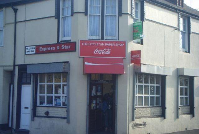 Thumbnail Retail premises to let in Overend Road, Halesowen, Birmingham, West Midlands