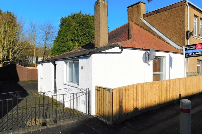 Thumbnail Semi-detached house for sale in Ross Cottage, Halbeath, Dunfermline