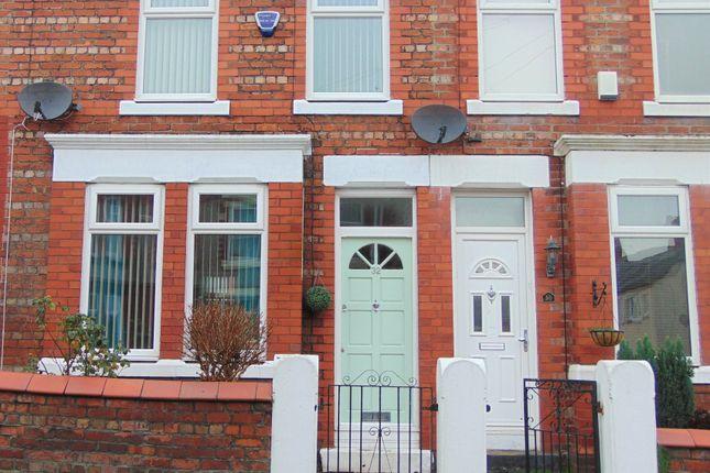 Thumbnail Terraced house to rent in Trafalgar Drive, Bebington, Wirral, Merseyside