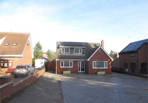 Thumbnail Bungalow for sale in Sheffield Road, Conisbrough, Doncaster