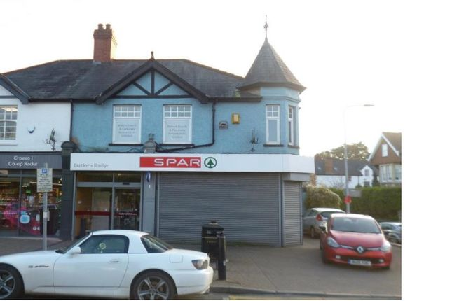 Thumbnail Retail premises to let in 2 Station Road, Radyr, Cardiff