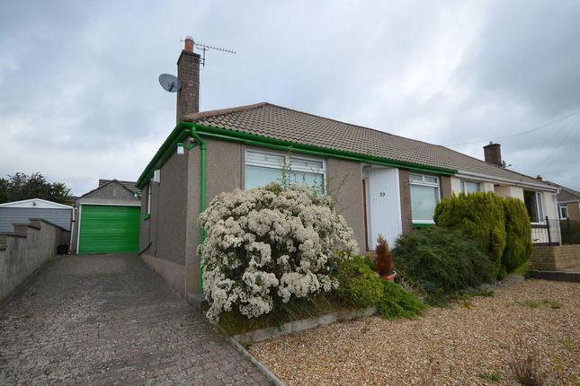 Thumbnail Semi-detached house to rent in Milburn Croft, Seaton, Workington