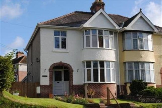 Thumbnail Property to rent in Lime Grove Avenue, Carmarthen