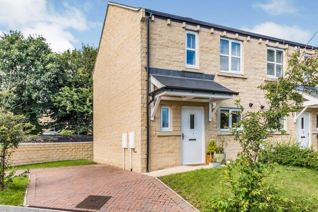 2 bed end terrace house to rent in Britannia Gardens, Pudsey LS28