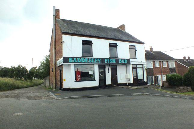 Thumbnail Retail premises for sale in Keys Hill, Baddesley Ensor
