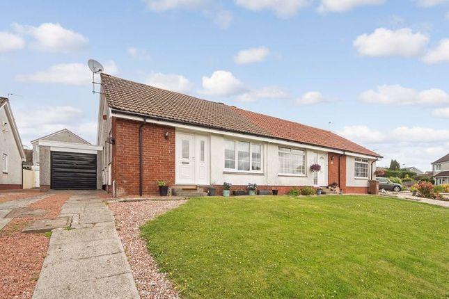 Thumbnail Semi-detached bungalow for sale in Invergarry Grove, Deaconsbank