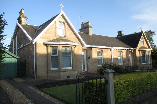 Thumbnail Property to rent in Kirkintilloch Road, Bishopbriggs, Glasgow