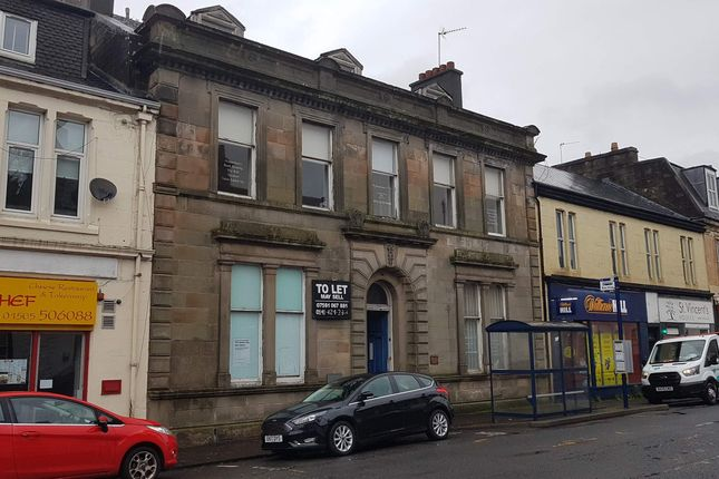 Thumbnail Retail premises to let in Eglinton Street, Beith