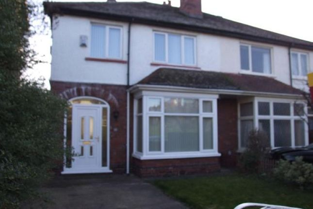 Thumbnail Semi-detached house to rent in Imperial Crescent, Town Moor, Doncaster