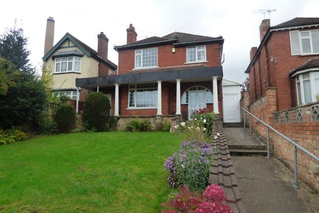 Thumbnail Detached house to rent in Hill Side, Nottingham
