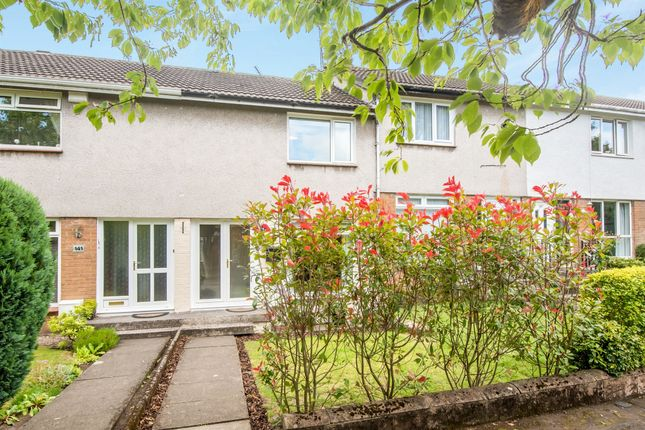 Thumbnail Terraced house for sale in Cunningham Drive, Giffnock, Glasgow