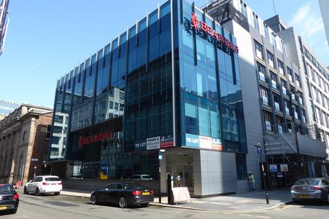 Office to let in Second Floor, 3-5 Charlotte Street, Manchester, Greater Manchester