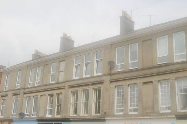Thumbnail Flat for sale in 52, West Princes Street, Flat 2-1, Helensburgh G848Ug
