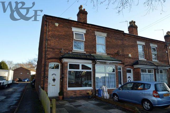 Thumbnail Terraced house for sale in Holly Lane, Erdington, Birmingham