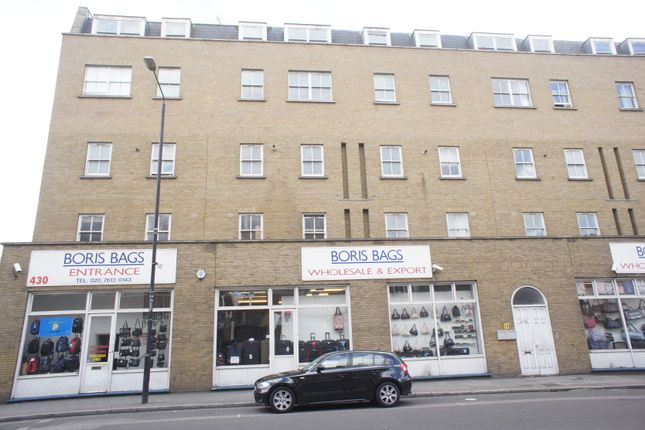 1 bed flat to rent in Treadway Street, London