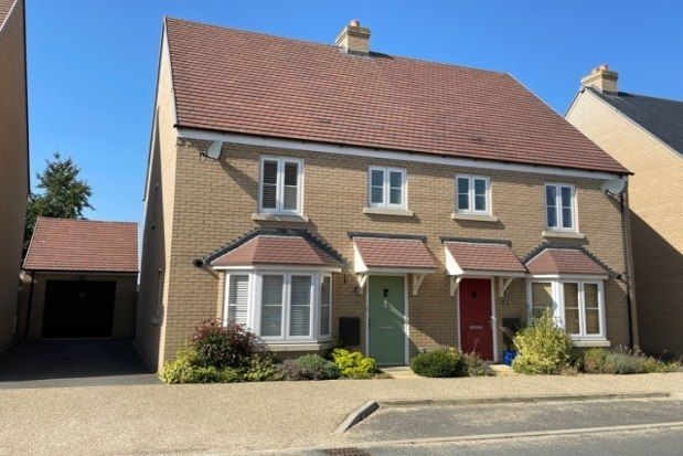 Thumbnail Property to rent in Rutherford Way, Biggleswade