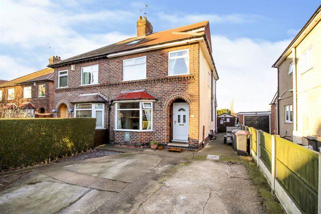Thumbnail Semi-detached house for sale in Leyton Crescent, Beeston Rylands, Nottingham