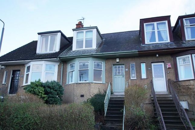 Thumbnail Terraced house to rent in Weymouth Drive, Kelvindale, Glasgow