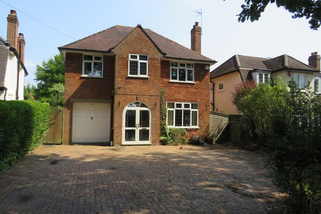 Thumbnail Detached house for sale in Tilehouse Green Lane, Knowle, Solihull