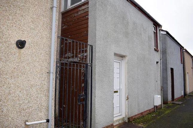 Thumbnail Terraced house to rent in Hillside Street, Stevenston, Ayrshire