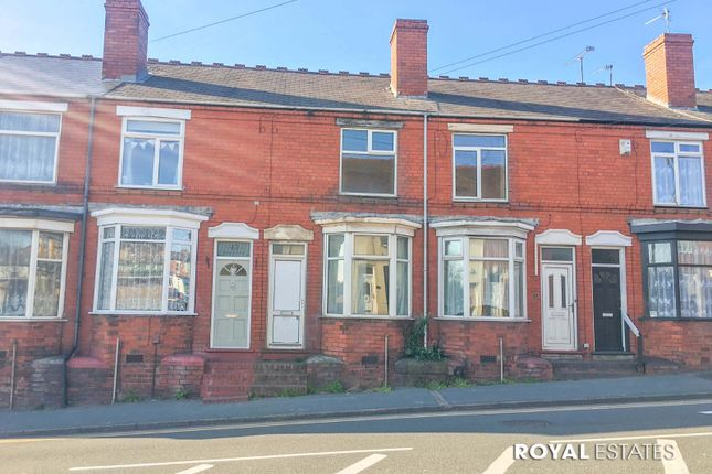 Thumbnail Terraced house for sale in Pedmore Road, Stourbridge