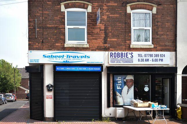 Thumbnail Retail premises to let in Windmill Lane, Smethwick, Birmingham