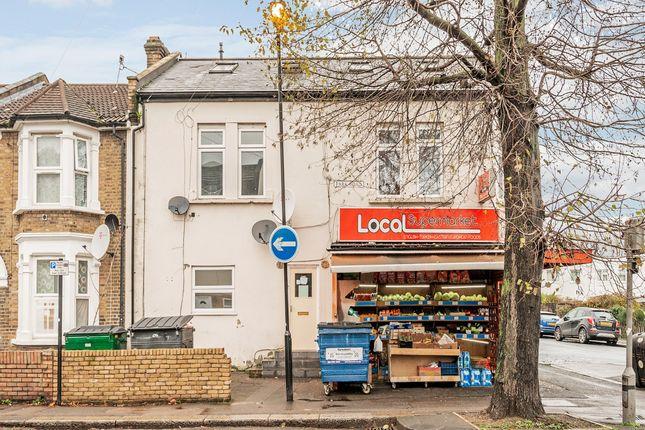 Thumbnail Flat to rent in Fairways Business Park, Lammas Road, London