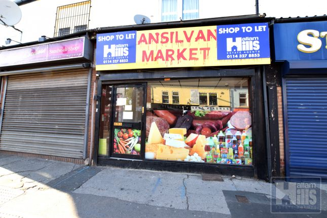 Thumbnail Commercial property for sale in Staniforth Road, Sheffield, South Yorkshire
