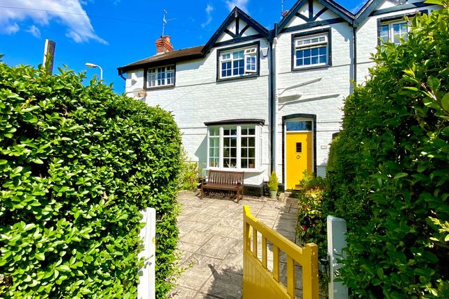 Thumbnail Cottage for sale in Duke Street, Formby, Liverpool