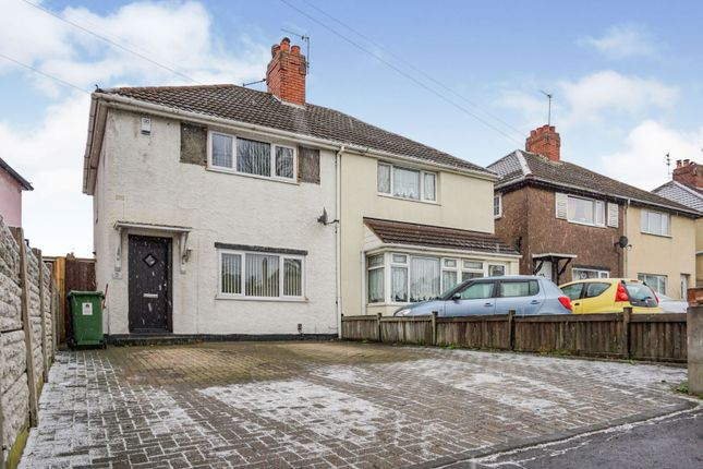 2 bed semi-detached house for sale in Elston Hall Lane, Wolverhampton WV10