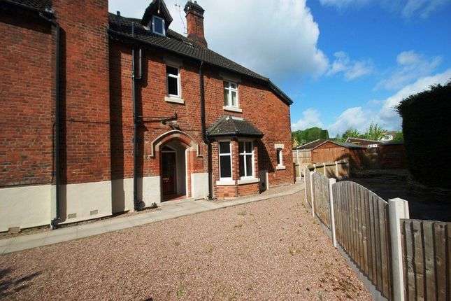 1 bed flat to rent in Newport Road Flat 1, Stafford