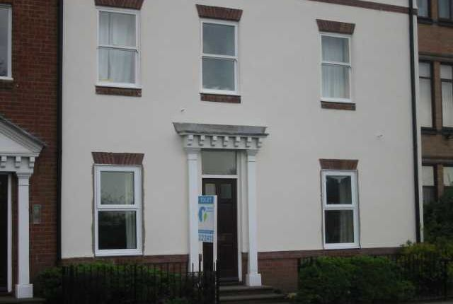 Thumbnail Flat to rent in South Bridge Road, Victoria Dock, Hull