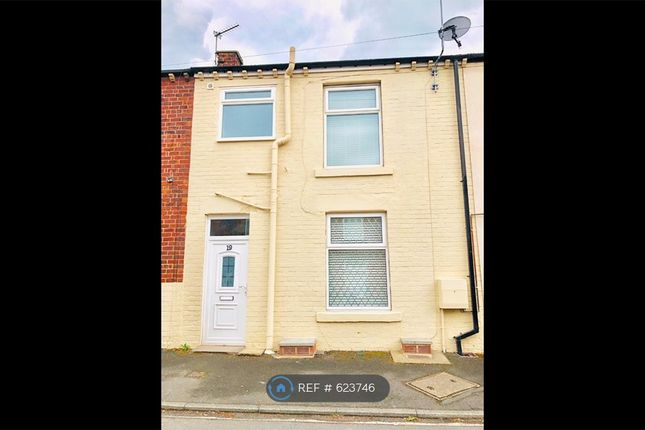 Thumbnail Terraced house to rent in Victoria Street, Horbury, Wakefield
