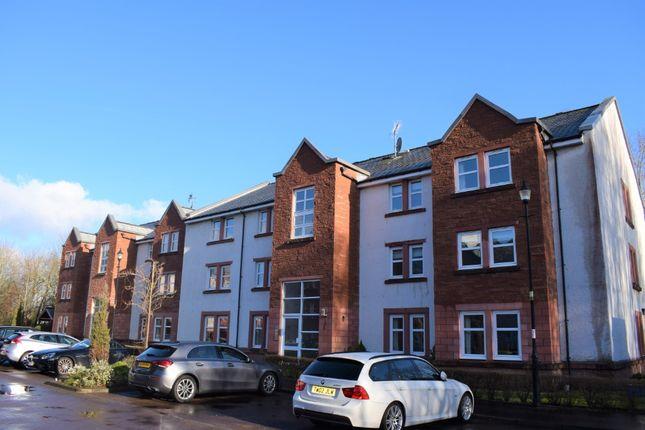 The Fairways, Bothwell, South Lanarkshire G71