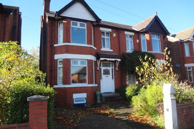 Thumbnail Semi-detached house to rent in Dialstone Lane, Stockport